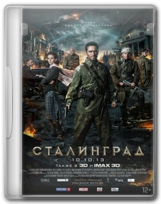 Capa do Filme Stalingrad