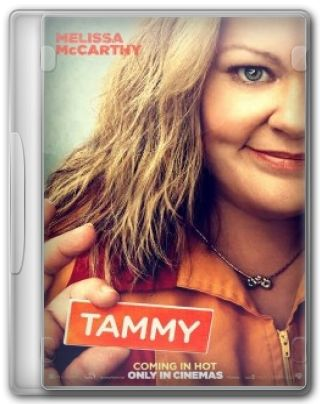 Capa do Filme Tammy